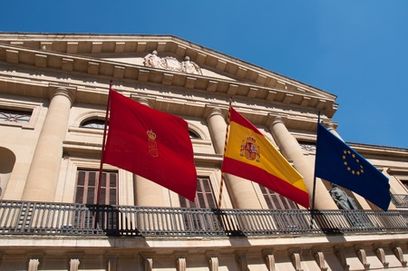 navarre: Parliament of Navarre  Spain  Stock Photo