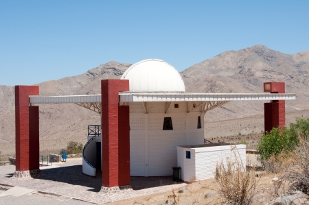 observational: Cerro Mamalluca astronomical observatory  Chile