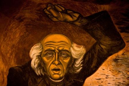 """멕시코 구아 달라하라 - 전진 17 : 벽화 """"사람과 지도자""""과달라하라의 정부 청사에서 호세 클레멘테 오 로스코에 의해 만들어진, (멕시코)"""