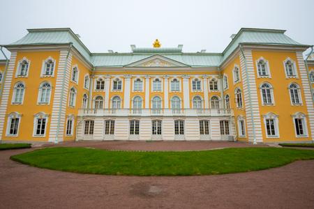 peterhof: Peterhof Palace, Saint Petersburg, Russia