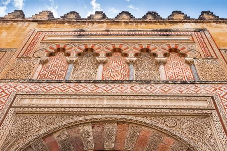 moresque: Side gate of Mezquita-Catedral, Cordoba, Spain