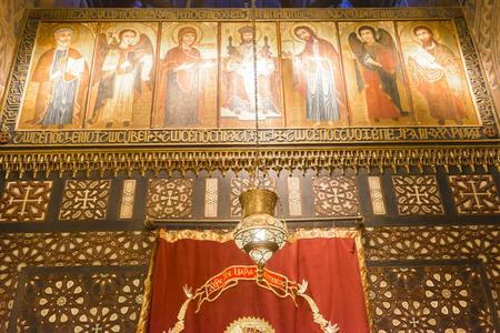 sitt: Hanging Church of Coptic Cairo, Egypt