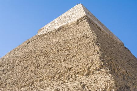 egyptology: Pyramid of Khafre, Giza, Egypt