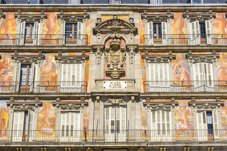 plaza of arms: Architecture of Plaza Mayor, Main Square, in Madrid, Spain