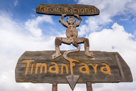 timanfaya: Sign of entrance Timanfaya National Park in Lanzarote, Spain