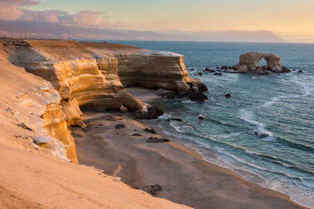 'The Home' Natural Monument at sunset, Antofagasta, Chile