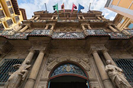 Mairie de Pampelune, Navarre, Espagne Banque d'images