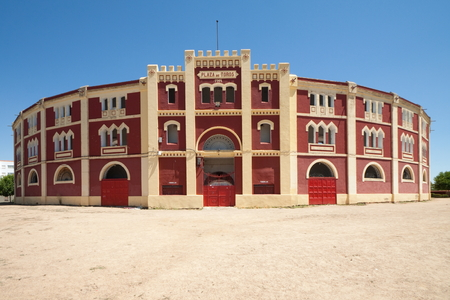 unesco culture heritage: M�rida is the capital of the autonomous community of Extremadura, western central Spain. The bullring of Merida, designed by the distinguished badajocense architect Ventura Vaca, opened in 1914 . Editorial