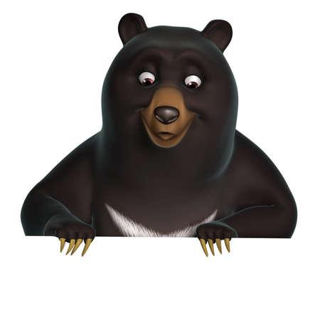 furry animals: 3d black bear Stock Photo