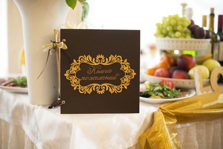 wedding wishes: Wedding. Book a wedding wishes
