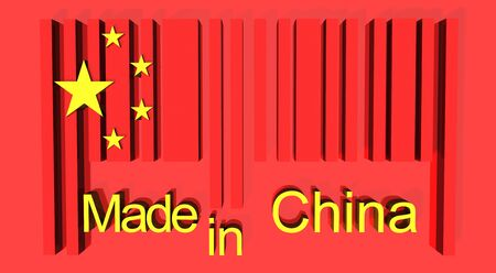 made in china: 3D barcode made in China Stock Photo