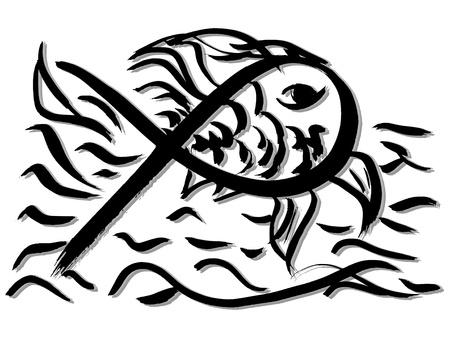 Goldfish in water. Fish in water. Aquatic pet Stock Vector - 21654418