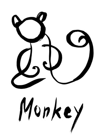 Black abstract silhouette of monkey with inscription Vector