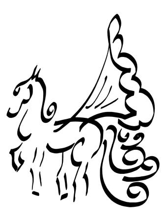 美しく、かわいい神話馬のペガサスのシルエット