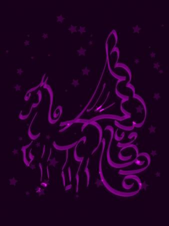 美しく、かわいい神話馬ペガサスと星