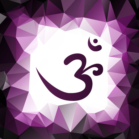 syllable: Om or Aum symbol in sacred language Illustration