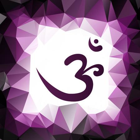 vedic: Om or Aum symbol in sacred language Illustration