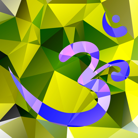 aum: Om or Aum symbol in sacred language Illustration