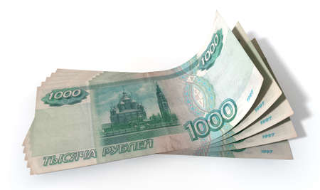 fanned: A group of five russian ruble banknotes fanned out and curved on an isolated white background