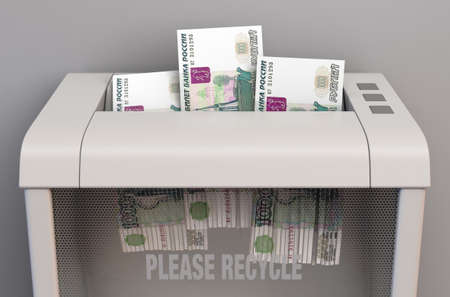 A regular office paper shredder in the process of shredding three russian ruble bank notes on an isolated background - 3D render