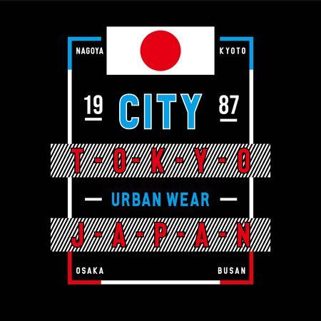 city tokyo-japan typography-graphic design for-t shirt,vector-illustration 向量圖像