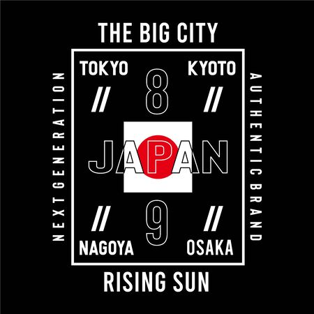 the big city tokyo japan typography design tee for t shirt,vector illustration