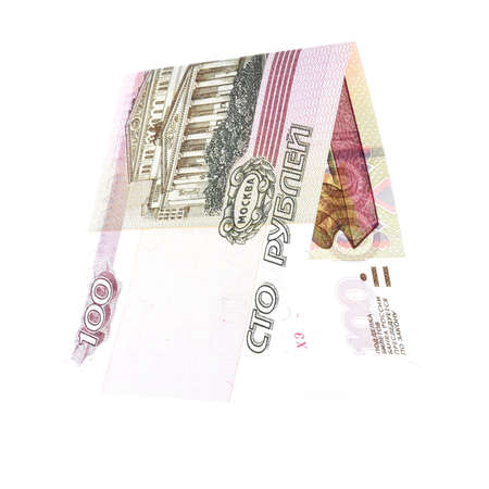 roubles: Natural 100 rubles folded in half, russian roubles, isolated white