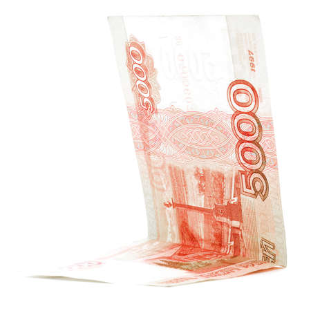emolument: Five thousand russian rouble saving folded, isolated on white background