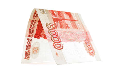 Russian ruble investment building, rouble den, isolated on white background
