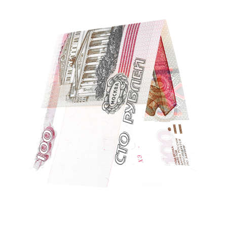 solidity: Bright 100 rubles folded in half, russian roubles, isolated on white Stock Photo