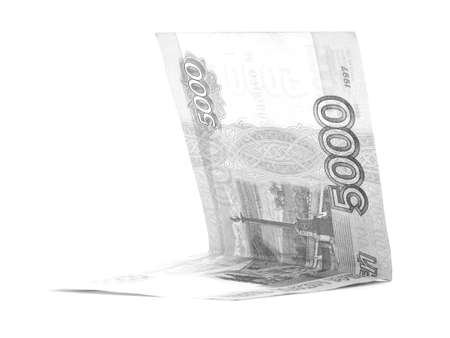 remuneration: Black russian ruble currency folded, isolated on white background