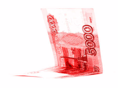 rate of return: Red russian ruble currency folded, isolated on white background