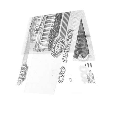permanence: Black 100 rubles folded in half, russian roubles, isolated on white