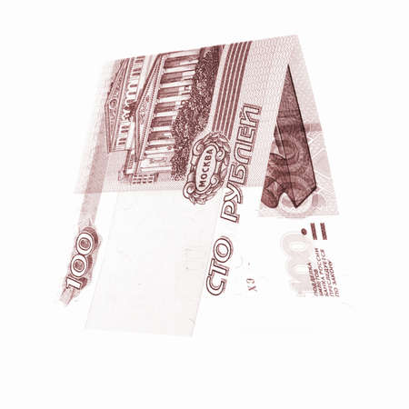 permanence: Brown 100 rubles folded in half, russian roubles, isolated white