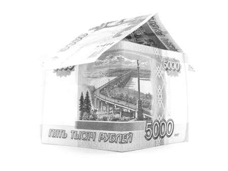 jawbone: Five thousand russian ruble home, rouble banknote, isolated, white background