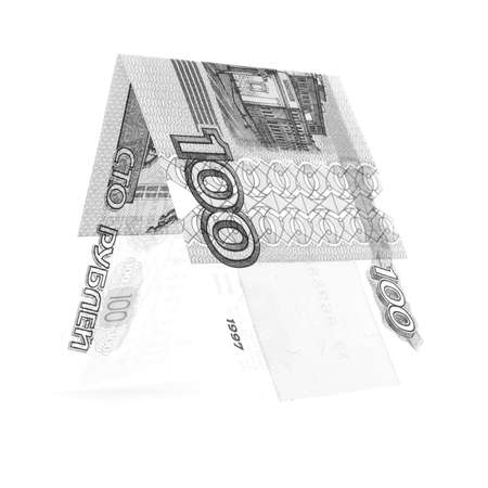 roubles: Black hundred rubles folded in half, russian roubles, isolated white