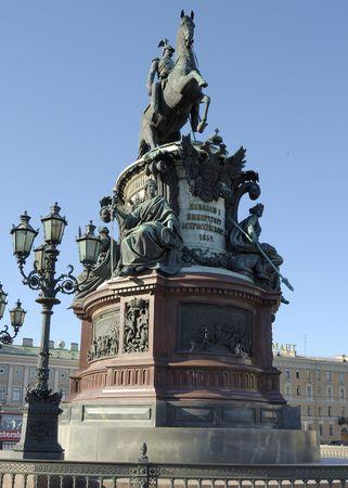 charro: Estatua de Peter I (Jinete de Bronce) en San Petersburgo, Rusia Foto de archivo