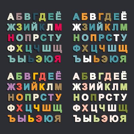 Russian alphabet set