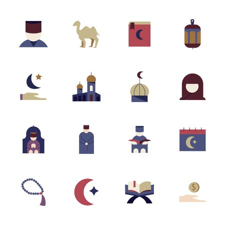 Ramadan Kareem Icons set Isolated on white background.Vector Illustration.Quran Book,Traditional Lanterns,Crescent with Star,Mosque and Rosary,Kaaba,Islamic flat Art Icons Set