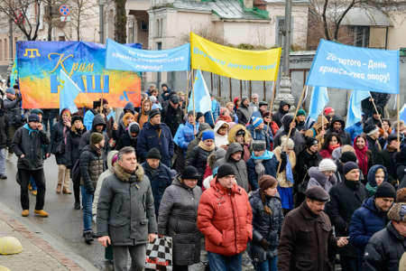KYIV, UKRAINE - FEBRUARY 26, 2017: On the streets of the city is a march of solidarity in support of the Crimean Tatars, Ukrainians and people of other nationalities who reside in a temporarily occupied Crimea and preserve their own dignity and loyalty to Editorial