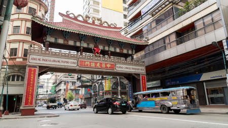 Manila, Philippines: Chinatown arc in Binondo Editorial