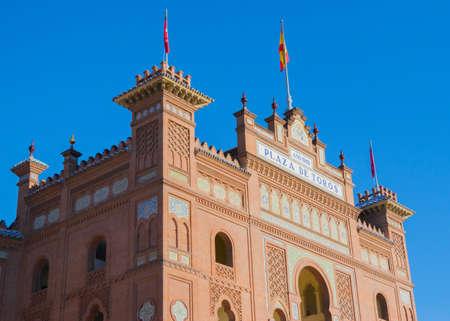 las ventas: Plaza de toros las ventas facade; Madrid, Spain