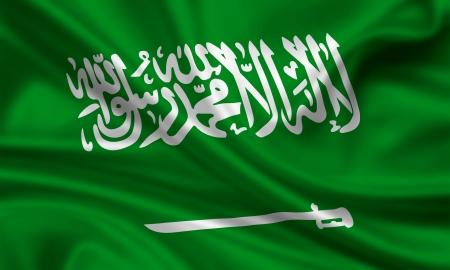 waving flag of saudi arabia Stock Photo