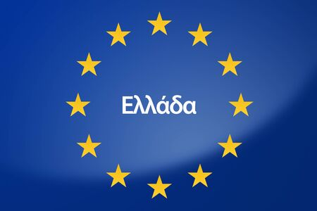 unification: Illustration of European Union flag - labeled with Greece in greek language