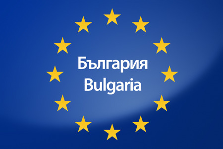 unification: Illustration of European Union flag - labeled with Bulgaria in bulgarian language Stock Photo