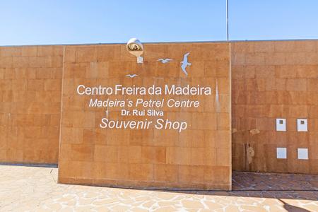 silva: Madeira, Portugal - June 6, 2013: Pico do Arieiro - Centro Freira da Madeira, Petrel Center Dr. Rui Silva Souvenier Shop. Editorial