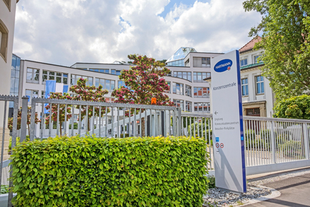 ag: Heidenheim, Germany - May 26, 2016: Corporate head office of Hartmann AG, a german international operative company producing medical and care products.