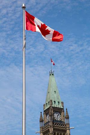 rideau canal: Ottawa