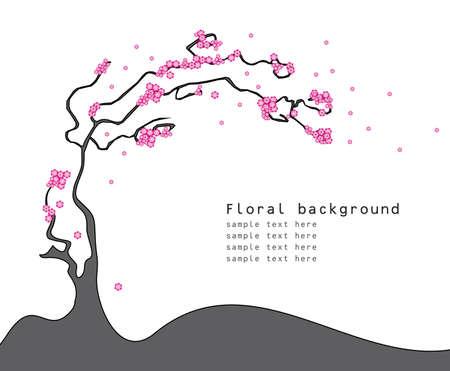 Japan sakura tree  Vector illustration Illustration