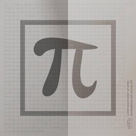 Mathematic element Pi in square.